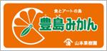 logo-hako